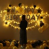 金豬迎新 成人生日氣球生日裝飾求婚布置套餐生日派對裝飾周歲生日快樂氣球