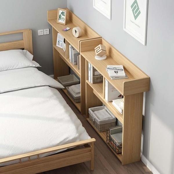 窄夾縫柜房間臥室橫長條現代簡約儲物收納小型置物靠墻柜子 【韓語空間】