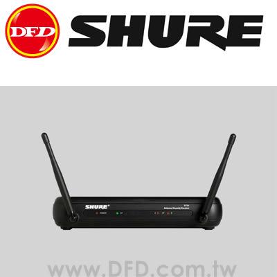 舒爾 SHURE SVX4 單頻道分集接收機 公司貨