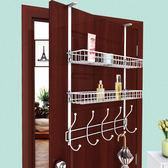 【雙11 大促】創意免釘門后收納架掛門上的掛鉤衣架門背式置物架臥室衛生間掛架