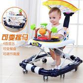 全館83折 嬰兒童寶寶學步車6/7-18個月多功能防側翻手推可坐帶音樂搖馬車