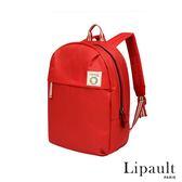 法國時尚Lipault 聯名復刻款後背包M(優雅紅)