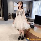 女童連身裙新款洋氣網紅兒童裝公主裙子女孩薄款紗裙【勇敢者】