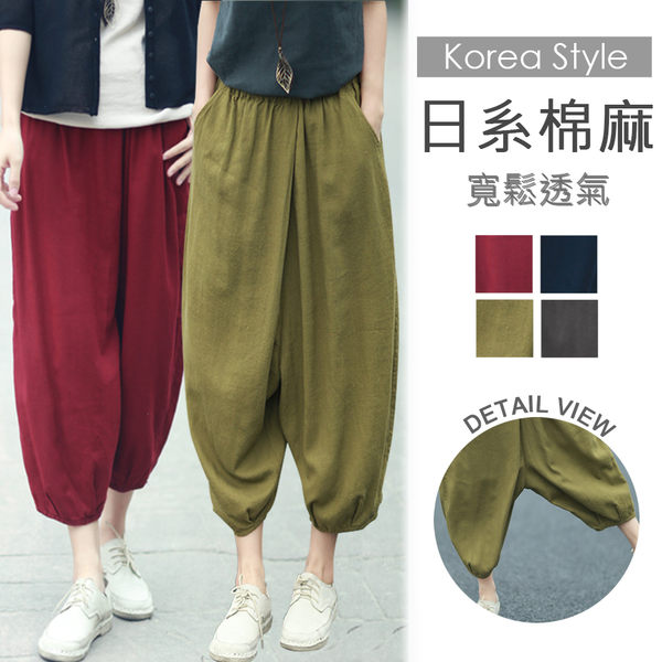【NUMI】日系寬鬆透氣棉麻燈籠褲-共4色(M-XL適穿) 33813
