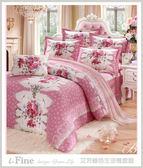 【免運】精梳棉 雙人特大 薄床包被套組 台灣精製 ~安妮公主/ 粉紅~