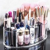 透明梳妝臺化妝刷眉筆粉刷口紅收納筒桶筆筒桌面整理化妝品收納盒 美眉新品