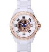 ELIDA 時來運轉 太極八卦鑲鑽陶瓷錶-白 EA2988DM-RW