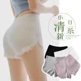安全褲防走光女夏天蕾絲可內外穿三分保險短褲學生薄款寬鬆打底褲