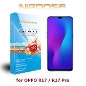快速出貨 NIRDOSA OPPO R17 / R17 Pro / AX7 / AX7 Pro 9H 0.26mm 鋼化玻璃 螢幕保護貼