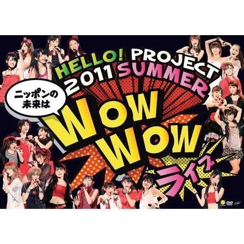 早安家族 Hello! Project 2011 SUMMER 日本的未來 DVD  (購潮8)