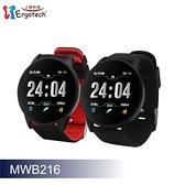 平廣 送袋 人因 MWB216 黑色 黑紅色 智慧 手錶 公司貨保固一年 人因科技 Ergotech 可測心率
