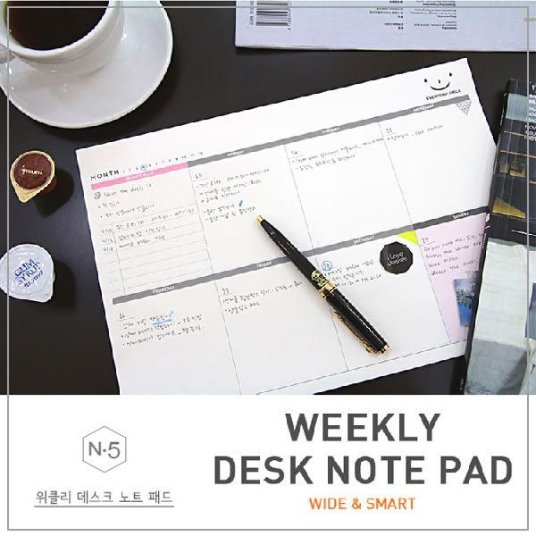 可撕辦公桌面型 A4 大記事本 手賬 日程本 記事本 便條紙 課程表 週計劃本 日韓設計款