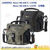 羅普 LOWEPRO Nova 140 AW II 諾瓦140AW II 公司貨 防水 相機包 單肩 側背包 攝影包