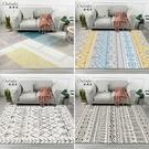 北歐客廳沙發大地毯現代簡約風格茶幾墊家用臥室滿鋪房間可愛ins