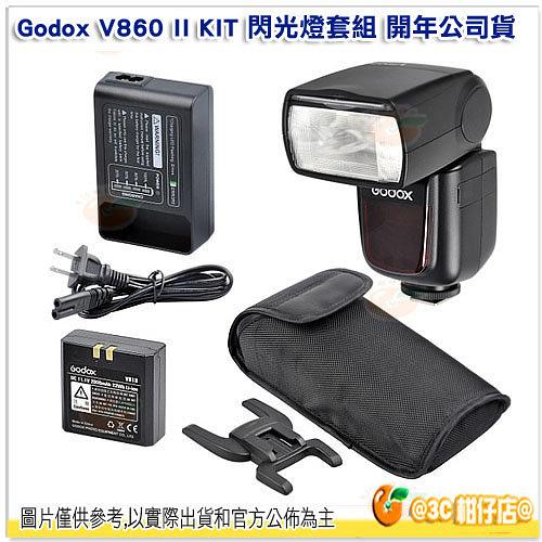 送燈架 神牛 Godox V860S KIT II 二代鋰電閃光燈套組 開年公司貨 SONY 機頂閃 高速同步 快速回電 ITTL