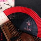 摺疊扇 扇子女摺扇流蘇紅色中國風古典舞蹈扇隨身摺疊古風漢服扇子女式 4色