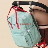 大容量雙肩時尚媽媽包外出多功能輕便母嬰包【齊心88】