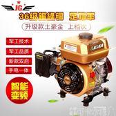 發電機 軍工牌48V60V72V電動三輪車四輪車汽車轎車汽油充電發電機增程器 DF-可卡衣櫃