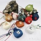 包包吊飾 小圓球香包香囊掛件節慶裝飾創意個性禮品手機吊飾包包掛配飾 急速出貨『小美日記』