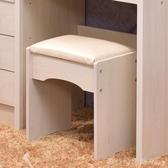 小凳子 梳妝凳現代簡約臥室換鞋凳家用化妝台美甲凳時尚創意皮藝小矮凳子  俏girl YTL