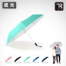 140公分超大傘面超撥水素面自動開收傘 UV/隔熱 雙人傘親子傘 自動折傘 【JOANNE就愛你】B1493S