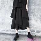 褲裙設計感不規則闊腿褲裙女高腰A字中長款半身裙褲 JUST M