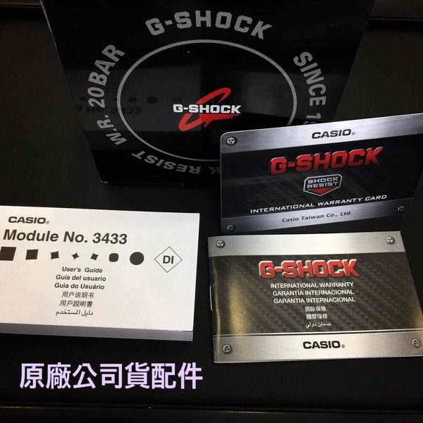 【名人鐘錶】CASIO G-SHOCK 經典亮面白反黑方形太陽能電波電子錶・GW-5510BW-7・台灣公司貨