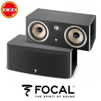 (促銷) 法國 Focal ARIA 900系列 ARIA CC900 中置型喇叭 黑色鋼烤 (單支)
