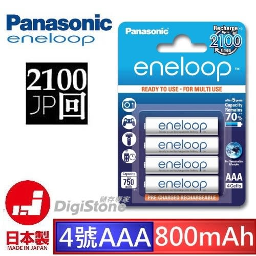 國際 Panasonic eneloop 4號800mAh(Min.750mAh) 低自放鎳氫充電池(可充電2100次)x4【日本製造/平行輸入】