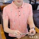 男士短袖體恤新款韓版潮流修身Polo衫衣服夏季夏裝休閒潮大碼T恤 LR25065『毛菇小象』