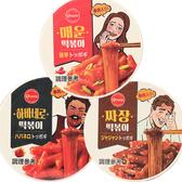 韓國 OTASTE 辣炒年糕冬粉杯(132g/128g)【庫奇小舖】