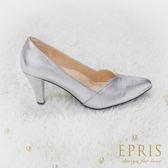 現貨 MIT小中大尺碼婚鞋推薦 亮點閃閃 降噪天皮中跟鞋 20-26 EPRIS艾佩絲-閃耀銀