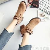 小皮鞋女英倫風秋冬粗跟高跟女鞋百搭韓版新款加絨學生單鞋潮     MOON衣櫥