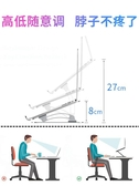 桌面折疊式可升降筆記本支架底座托架子電腦增高 易家樂
