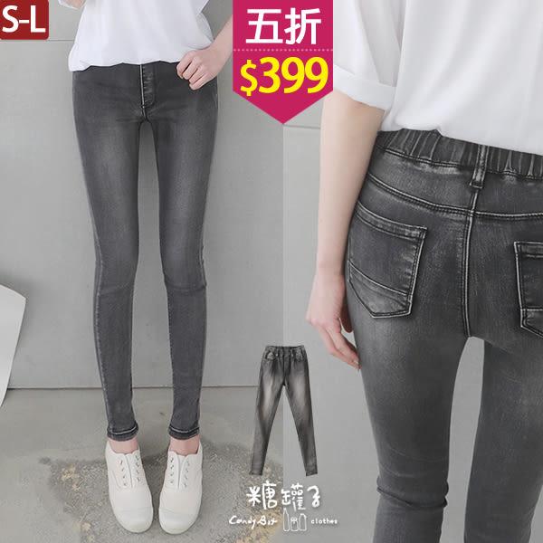 【五折價$399】糖罐子車線口袋刷色造型縮腰單寧口袋長褲→黑 預購(S-L)【KK6437】