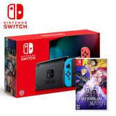 【預購NS組合-9月到貨】任天堂 New Switch 新版紅藍主機+聖火降魔錄 風花雪月 豪華限定版
