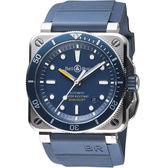 Bell & Ross DIVER 潛水機械腕錶 BR0392-D-BU-ST/SRB