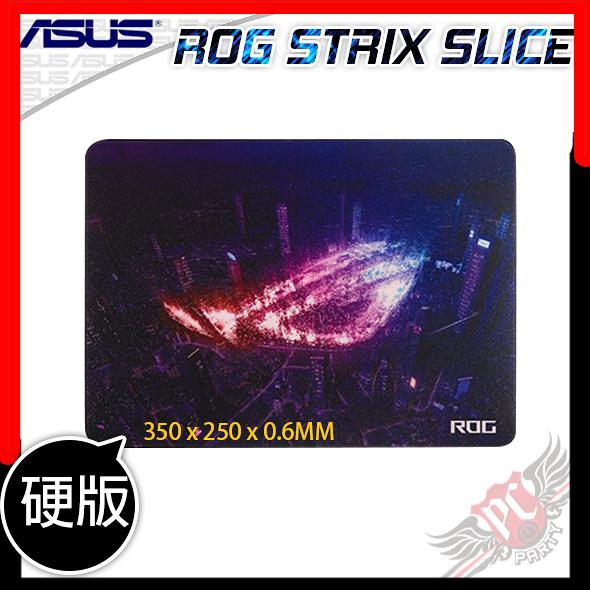 [ PC PARTY ] 華碩 ASUS ROG STRIX SLICE 硬質鼠墊