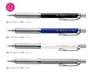 PENTEL XPP1002G 0.2mm ORENZ METAL GRIP寫不斷自動鉛筆