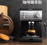 雙十二82折下殺咖啡機Donlim/東菱DL-KF6001家用小型意式半全自動蒸汽式打奶泡
