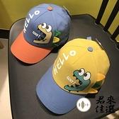 男童鴨舌帽春夏恐龍卡通寶寶棒球帽女童遮陽兒童帽子網帽【君來佳選】
