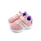 童鞋 小女生鞋 休閒布鞋 魔鬼氈 網布 粉紅色 小童 童鞋 B2028 no155