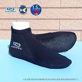 台灣製 Aropec SK-11D 1.5mm 襪套 短筒潛水襪 蛙鞋襪 潛水襪,自由潛水 潛水專用