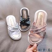 兒童拖鞋水鉆防滑中大童沙灘鞋女童公主一字涼拖【淘夢屋】