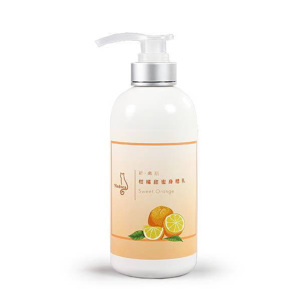 Madoca 柑橘甜蜜身體乳