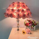 水晶檯燈創意婚慶婚房裝飾臥室床頭燈檯燈歐式溫馨玫瑰花結婚禮物 igo黛尼時尚精品