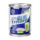 亞培 安素液體營養品綠茶口味 250ml*24入/箱【媽媽藥妝】即期出清_效期2021/09