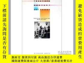 二手書博民逛書店Twentieth罕見Century Art TheoryY364682 Richard Hertz Pear
