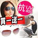 2色備註告知 雷朋太陽眼鏡 抗UV400 超人氣韓風 附眼鏡盒/布☆匠子工坊☆【UG0029】