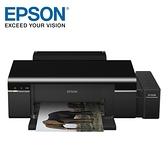 【南紡購物中心】EPSON L805 Wi-Fi高速六色CD原廠連續供墨印表機